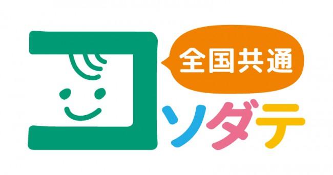 kopass_logo_sub